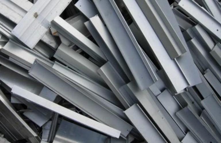 Aluminum Scrap Dealers