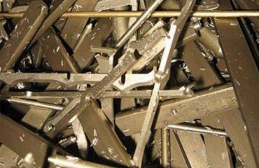 Nickel Scrap Buyers